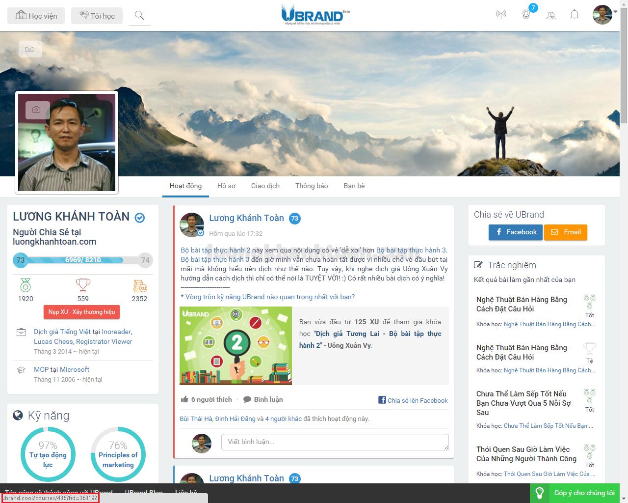 Khi nào bạn sẽ sử dụng link giới thiệu khóa học UBrand?